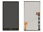 Màn hình/cảm ứng HTC One (M7) LCD/DIGITIZER COMPLETE(Nguyên khối)