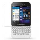 Miếng dán màn hình BlackBerry Q5 Screen Protector