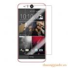 Miếng dán màn hình HTC Desire EYE Screen Protector