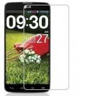 Miếng dán màn hình LG G Pro Lite Dual D686 Screen Protector