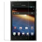 Miếng dán màn hình LG Optimus Vu F100L, Optimus Vu P895