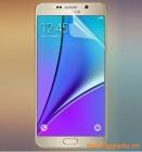 Miếng dán màn hình Samsung Galaxy Note 5 N920 Screen Protector