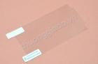 Miếng dán màn hình Sky A770 Screen Protector