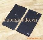 Nắp lưng/ nắp đậy pin/ vỏ Sony Xperia C4 Màu Đen Back Cover