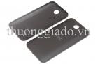 Nắp lưng/Nắp đậy pin HTC Desire 300 Back Cover