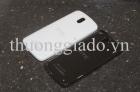 Nắp lưng/nắp đậy pin HTC Desire 500 Back Cover