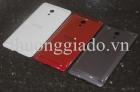 Nắp lưng/nắp đậy pin HTC Desire 700 Back Cover