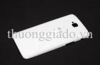 Nắp lưng/nắp đậy pin/vỏ LG D686-G Pro Lite / Back Cover