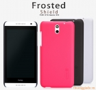 Ốp lưng sần NillKin cho HTC Desire 610 Super Frosted Shield