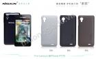 Ốp lưng sần NillKin cho Lenovo P770 (Super Frosted Shield)