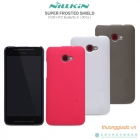 Ốp lưng sần NillKin HTC Butterfly S (901e)Super Frosted Shield