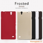 Ốp lưng sần NillKin Sony Xperia C4 Super Frosted Shield