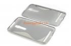 Ốp lưng silicon Asus Zenfone 2-ZE551 Soft Protection Case ( Hiệu S Line )
