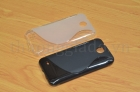 Ốp lưng Silicon Cho HTC Desire 300( Soft Protective Case )