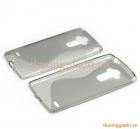 Ốp lưng silicon cho LG LS770/ LG G Stylo/ LG  G4 Note (Hiệu S Line) TPU Case