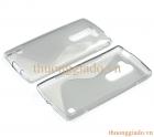 Ốp lưng silicon cho LG Spirit C70 H440 (Hiệu S Line) TPU Case
