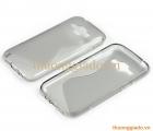 Ốp lưng silicon cho Samsung Galaxy J1 (Hiệu S Line) TPU Case