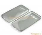 Ốp lưng silicon cho Samsung Galaxy J5 (Hiệu S Line) TPU Case