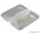Ốp lưng silicone Samsung Galaxy J5 (Hiệu S Line) TPU Case