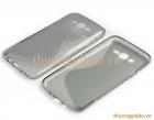 Ốp lưng silicon cho Samsung Galaxy J7 (Hiệu S Line) TPU Case