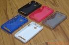 Ốp lưng Silicon cho Sony Xperia E1 ( Soft Protective Case )