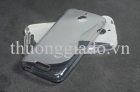 Ốp lưng silicon HTC Desire 510 (Hiệu S-Line) Soft Protective Case