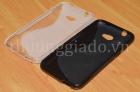 Ốp lưng silicon HTC Desire 601 ( Soft Protective Case )