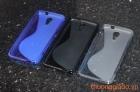 Ốp lưng silicon HTC Desire 620G ( S-Line, TPU Case )