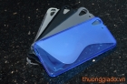 Ốp lưng silicon HTC Desire EYE ( S-Line, TPU Case )