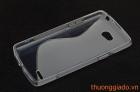 Ốp lưng silicon LG L80/ D380 ( Hiệu S-Line ) Soft Protective Case