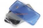 Ốp lưng silicon Microsoft  Lumia 640 (Hiệu S-Line)