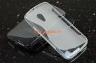 Ốp lưng silicon Motorola G2 XT1063 Soft Protection Case ( Hiệu S Line )