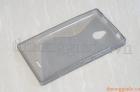 Ốp lưng silicon Nokia X2 (2 sim) / Hiệu S Line/ Soft Case