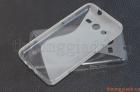 Ốp lưng Samsung Galaxy Core 2 G355 (ốp silicone hiệu S Line )