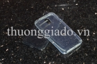 Ốp lưng silicon siêu mỏng HTC Desire 210 ULTRASLIM TPU Case