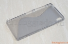 Ốp lưng silicon Sony Xperia Z3 / L55 Soft Case