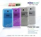 Ốp lưng Silicone NillKin cho HTC Chacha G16