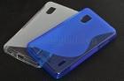 Ốp lưng Silicone cho LG E973 E975  F180 Optimus G