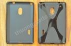 Ốp lưng Silicone Cho LG Optimus Vu 2, F200L