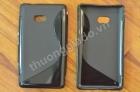 Ốp lưng silicone cho Nokia Lumia 810