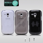 Ốp lưng silicone NillKin cho Samsung Galaxy S Duos S7562,Galaxy Trend S7560,S7580 Soft Case