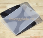 "Ốp lưng Samsung Galaxy Tab S2 9.7"" T815 / ốp silicone/ hiệu S Line/ TPU Case"