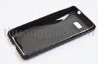 Ốp lưng silicone HTC Desire 600, Desire 606w Soft Case