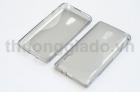 Ốp lưng silicone LG Optimus L7 II P713, P710 Soft Case