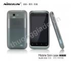 Ốp lưng Silicone NillKin cho HTC Rhyme, S510b, g20