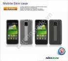 Ốp lưng silicone NillKin cho LG P990 Optimus 2X