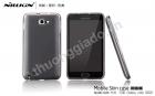 Ốp lưng silicone NillKin cho Samsung Galaxy Note N7000