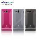 Ốp lưng silicone NillKin cho Sony Xperia U ST25i
