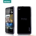 Ốp lưng HTC Desire 816 nhựa cứng trong suốt siêu mỏng, hiệu BEPAK, NAKED CASE