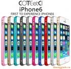 Ốp vành viền Bumper COTeetCi cho iPhone 6/ iPhone  6 Plus,Guardian Series